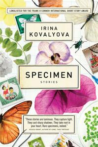 Specimen by Irina Kovalyova
