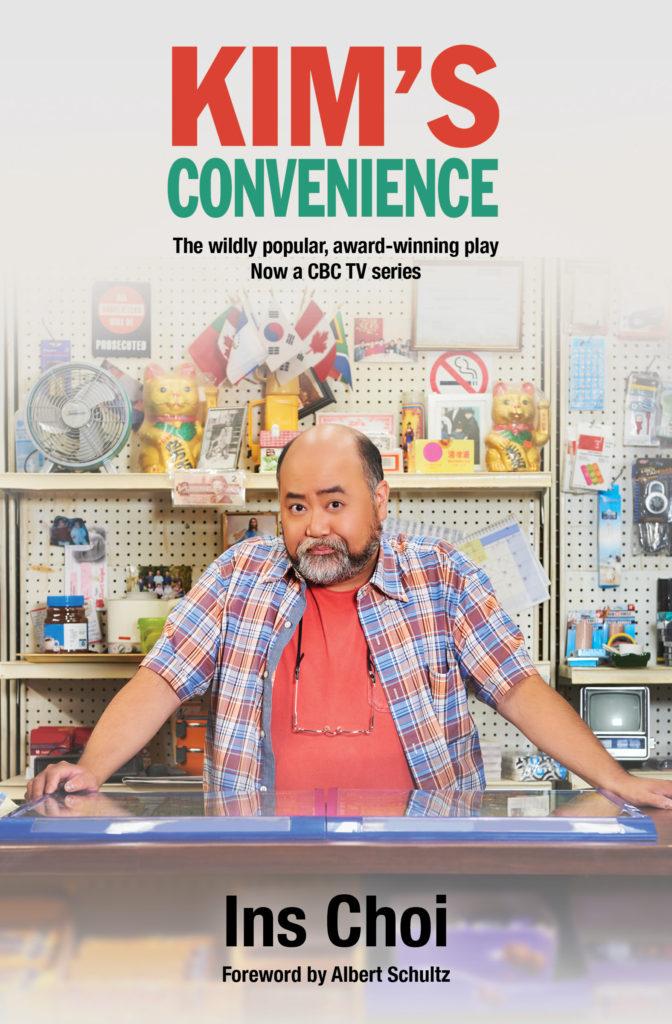 Kim's Convenience by Ins Choi