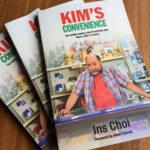kims-convenience-by-ins-choi